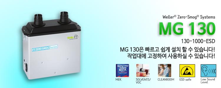 mg130-000.jpg