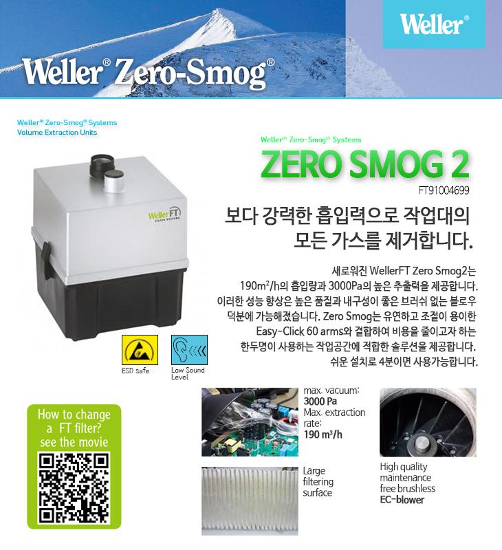 zerosmog2-001.jpg