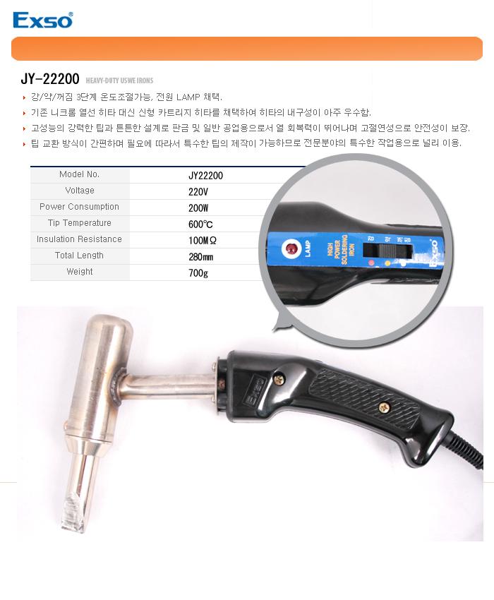 JY22200-1.jpg