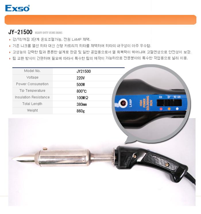 JY21500-1.jpg